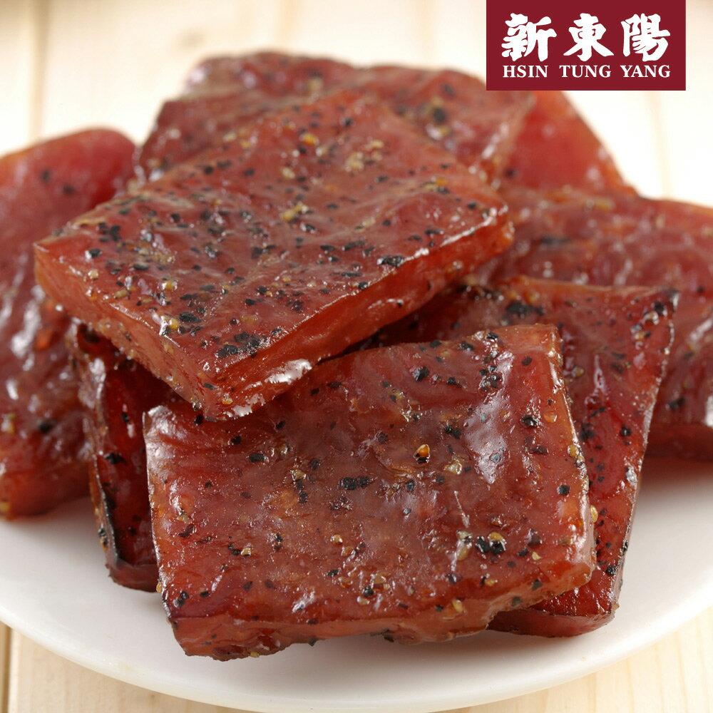 【新東陽】I-mini黑胡椒厚片肉乾105g 明星試吃會32強▶全館滿499免運