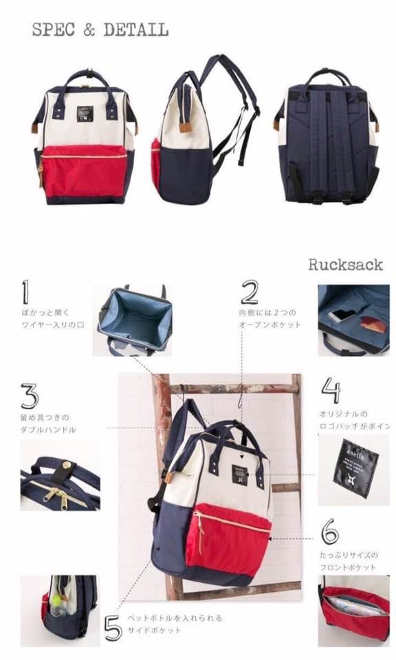 【日本anello】ANELLO 雙肩後背包 《小號》- 紅白【滿3000領券現折300】 5