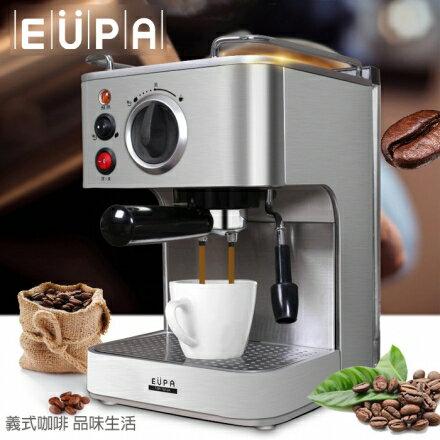【優柏EUPA】15 Bar幫浦式高壓蒸汽咖啡機 TSK-1819A