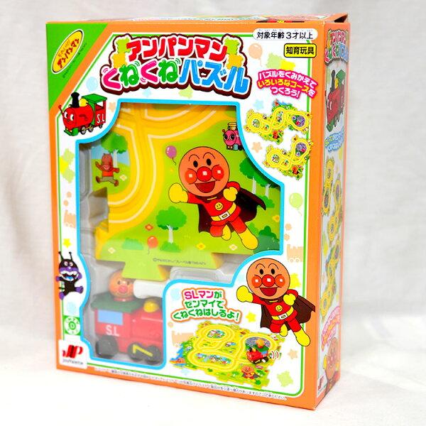 麵包超人任意組合軌道火車組日本帶回正版商品