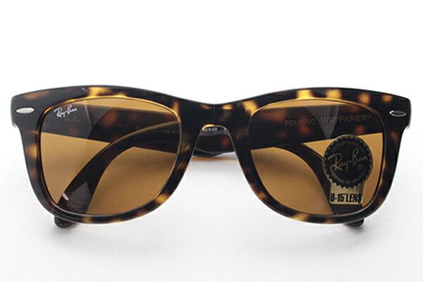 Outlet 美國100%正品代購 經典 Ray Ban 雷朋 復古 墨鏡 太陽眼鏡 RB4105 折疊 琥珀玳瑁