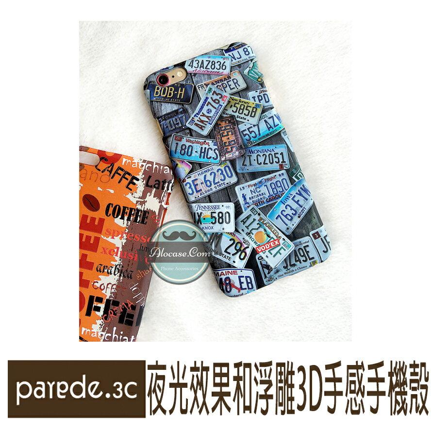 潮流3D浮雕夜光手機殼 09標籤  動物 磨砂手感 iPhone6/6S 5S SE 6+【Parade.3C派瑞德】