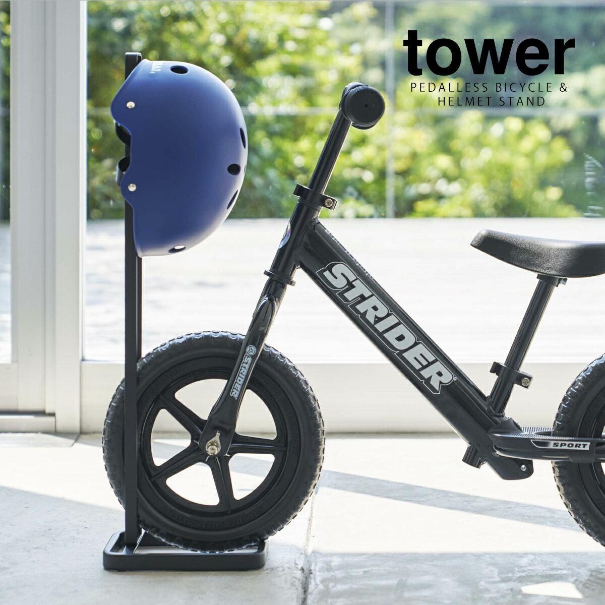 日本Tower  /  居家生活 兒童滑步車 置物架  /  roomy-ymz19jan24h45  /  日本必買 日本樂天直送(3730) /  件件含運 0