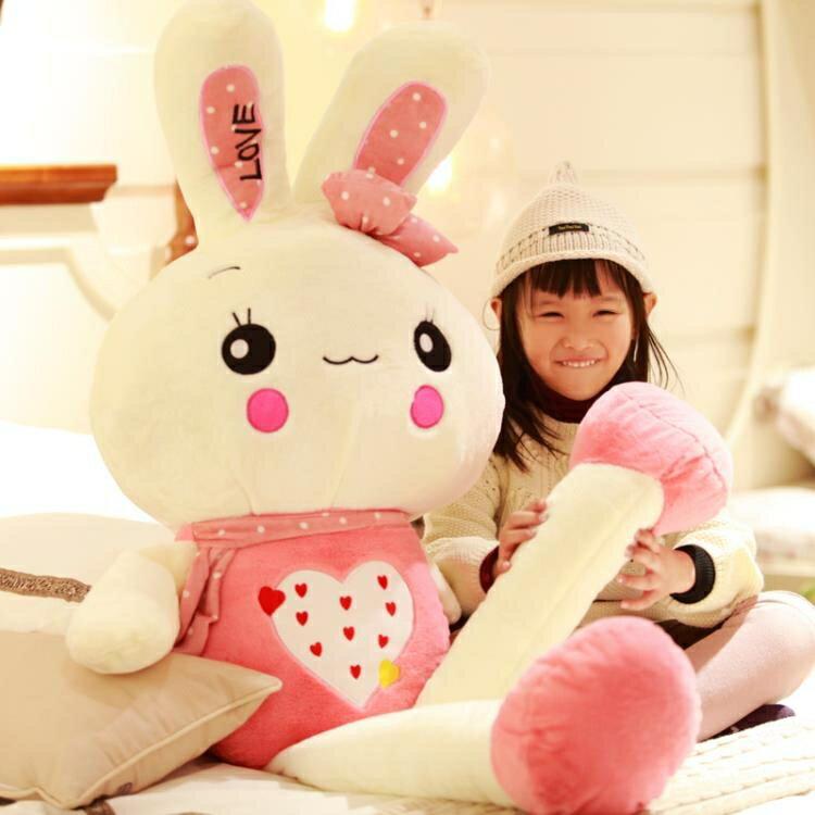 毛絨玩具愛毛絨玩具兔子抱枕公仔布娃娃小白兔玩偶睡覺女孩禮物【全館免運 限時鉅惠】