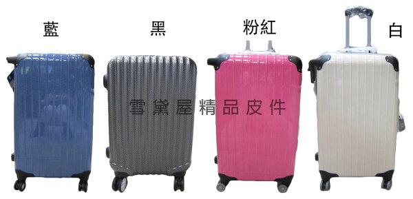 ~雪黛屋~NINO188124吋防盜鋁框輕量台灣製造品質保證ABS+PC硬殼拉桿行李箱8輪加大寬輪平穩好推拉U2568