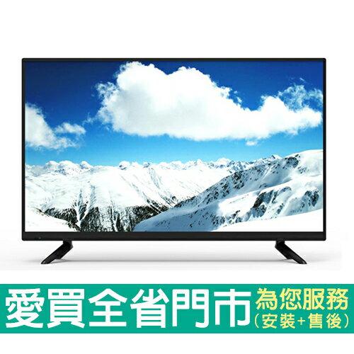 金帝32型LED液晶顯示器 含視訊盒KD-32B03含配送到府+標準安裝【愛買】