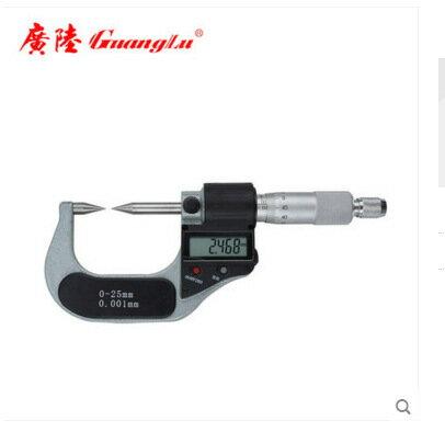 數顯外徑雙尖頭千分尺 電子分厘卡 0-25mm尖頭螺旋測微器