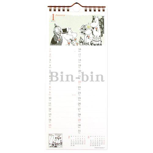 嚕嚕米 壁掛月曆  904~656