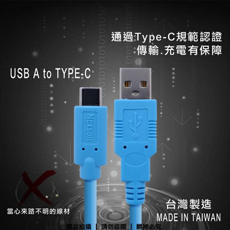Xmart Type C 2米 傳輸線/充電線 ASUS ZenFone3 ZE552KL/ZE520KL/Deluxe ZS570KL/Ultra ZU680KL/Zoom ZE553KL/AR Z..
