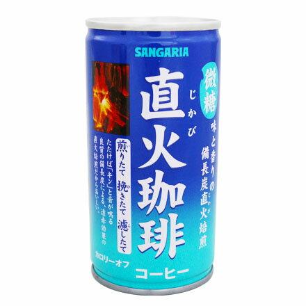 敵富朗超巿:【敵富朗超巿】Sangaria直火咖啡-微糖185g有效日期:2018.06.10
