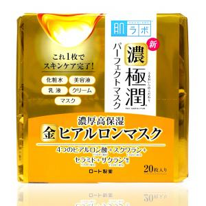 ROHTO 極潤特濃 4效精華水感凝露180ml / 5合1完美肌膚極致面膜20枚入 / 5合1完美保濕潤膚凝露100g