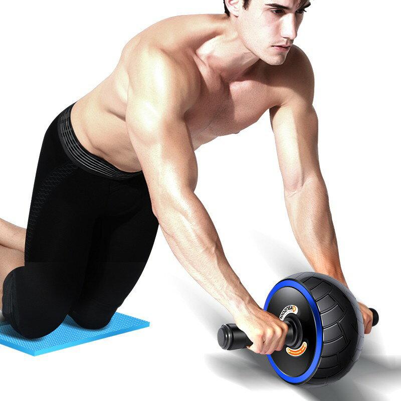S型俯臥撐支架鋼鍛煉腹肌輪健腹輪男女士健身器材家用訓練套裝1 愛尚優品