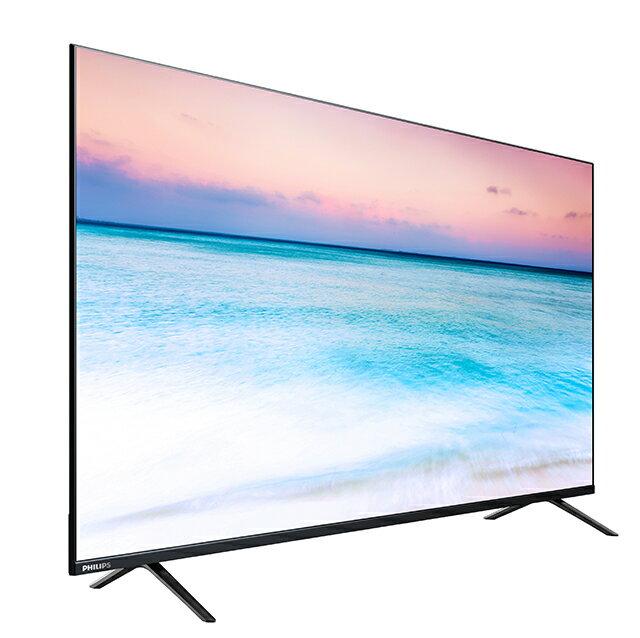 ★好禮2選1★PHILIPS飛利浦 55吋4K HDR纖薄聯網液晶+視訊盒55PUH6004 2