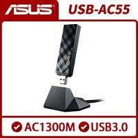 [富廉網] ASUS華碩 USB-AC55 雙頻Wireless-AC1300 USB3.0 WiFi介面卡 0