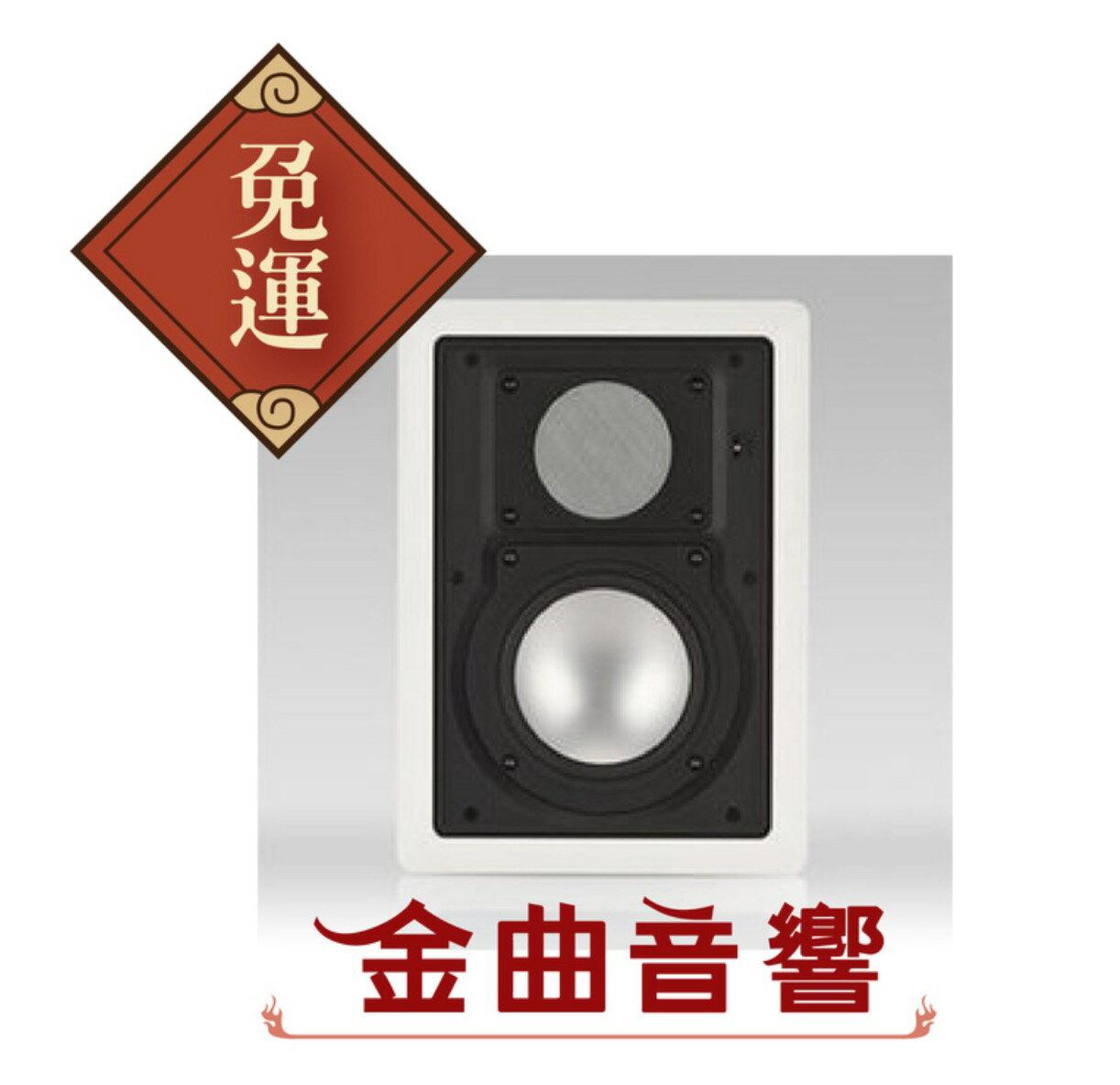 【金曲音響】ELAC IW 1130崁入式喇叭(支)