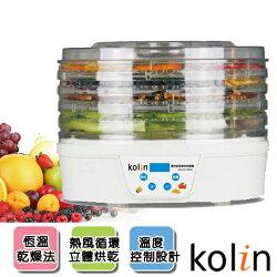【歌林Kolin】旋風食物乾燥機/乾果機KAD-SH159FD《刷卡分期+免運》