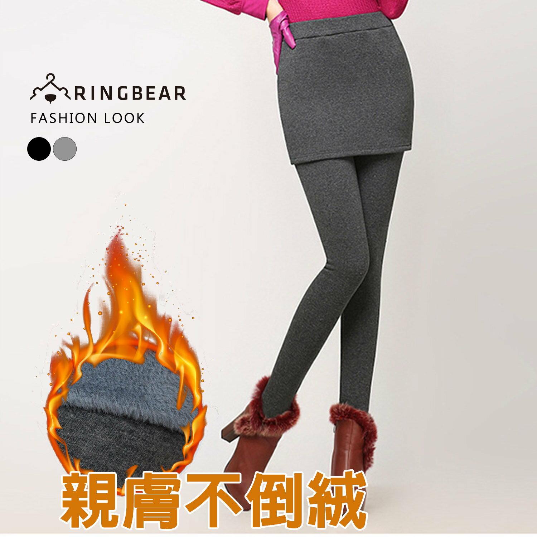 內搭褲--簡約休閒寬版鬆緊帶溫暖不倒絨萬搭假兩件式長褲(黑.灰M-6L)-R205眼圈熊中大尺碼 0