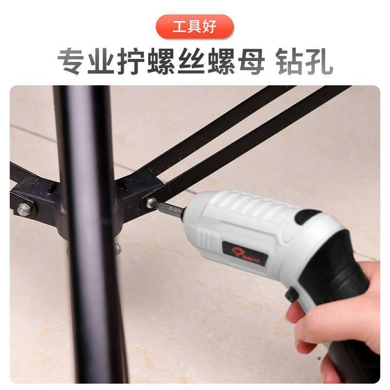 新店五折 電動螺絲刀充電式迷你小型電動起子鋰電家用電動螺絲批手電鉆