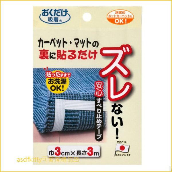 asdfkitty可愛家☆日本製-SANKO防滑貼布-3公分*3公尺