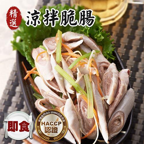 優食網:【優食網】涼拌脆腸~~嚴選上等脆腸和慢火滷製而成