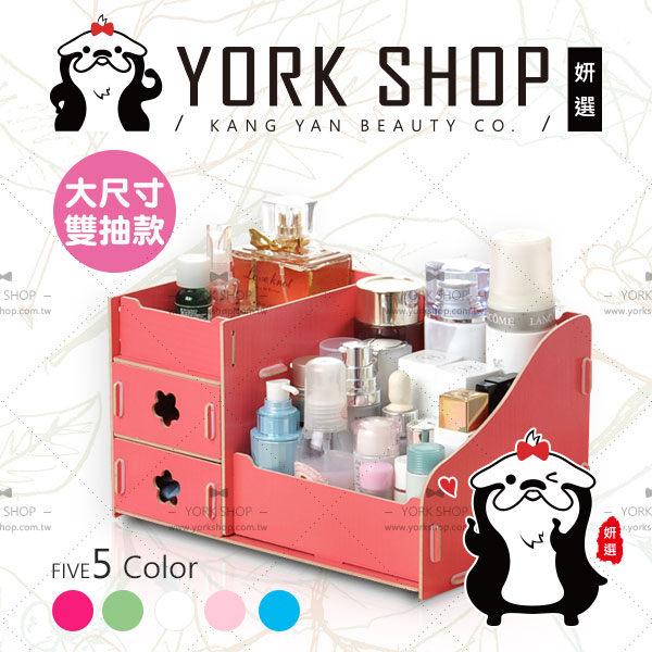 【姍伶】韓版 木製DIY拼裝化妝品收納箱 多用途收納盒 木質收納盒 DIY木質化妝盒 - 小花