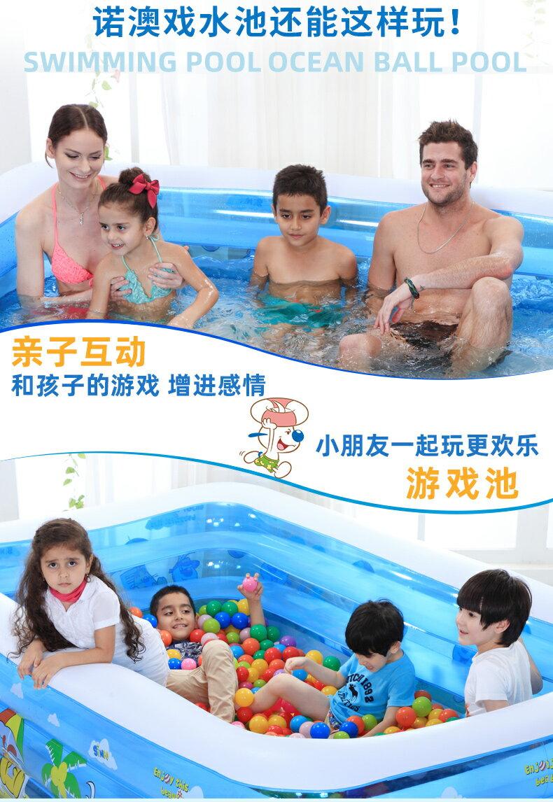 嬰兒童充氣游泳池家庭超大型海洋球池加厚家用大號成人戲水池