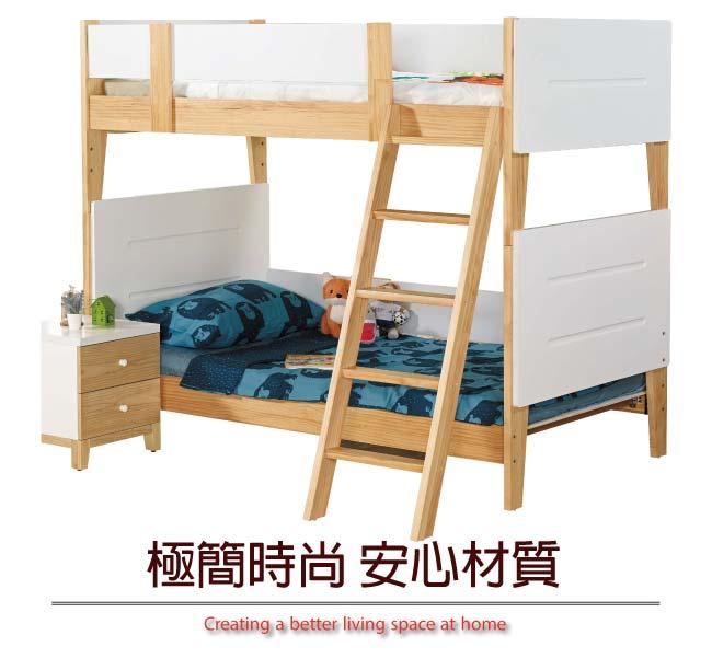 【綠家居】克蘿 雙色3.5尺單人實木雙層床台組合(不含床墊)