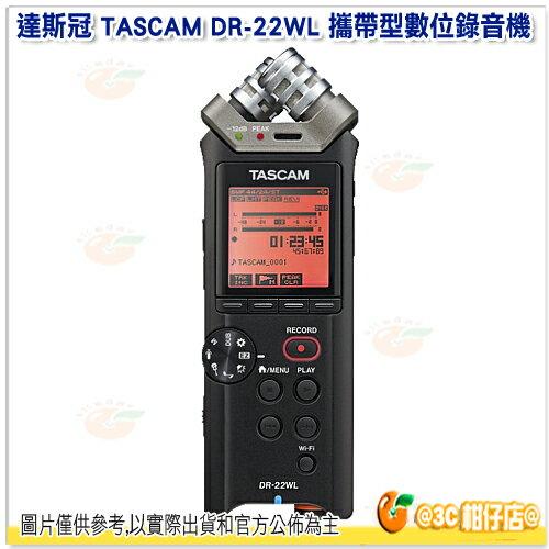 【日本TASCAM】攜帶型數位錄音機 DR-22WL