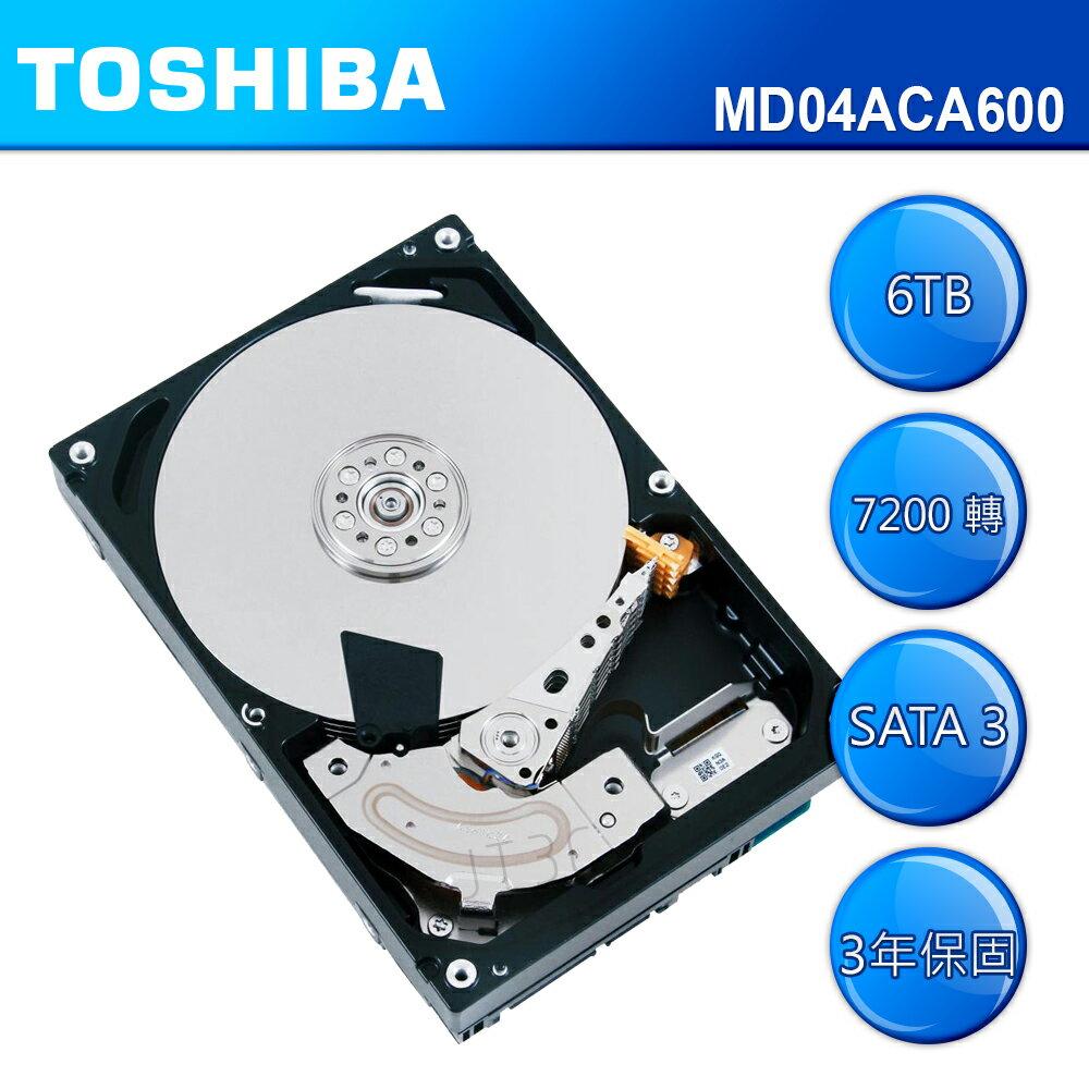 TOSHIBA 東芝 6TB 3.5吋 7200轉 SATA3 內接硬碟 三年保(MD04ACA600) 【點數最高 29倍 / 首購滿 699 送 100 點 / (04/26 前滿$500折$50..