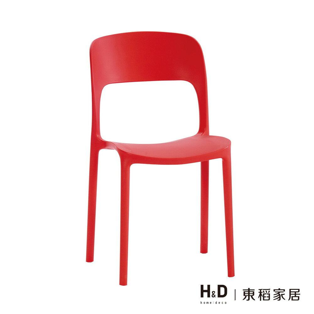 維隆卡休閒椅/紅色/H&D東稻家居/好窩生活節