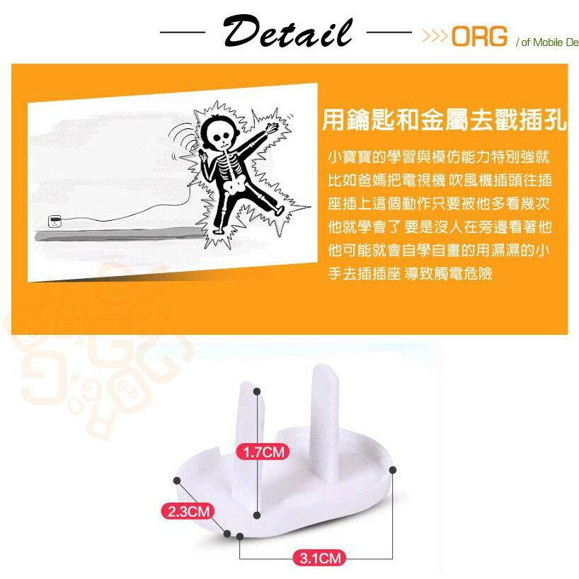 ORG《SD0502》10入裝~2孔 插頭 / 插座 / 插座孔 保護蓋 / 安全蓋 / 防塵蓋 / 蓋子 防觸電 小孩 / 兒童 / 幼兒 絕緣 5