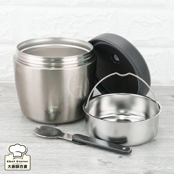 仙德曼316不鏽鋼保溫便當盒12.5cm/1000ml悶燒罐保溫提鍋-大廚師百貨