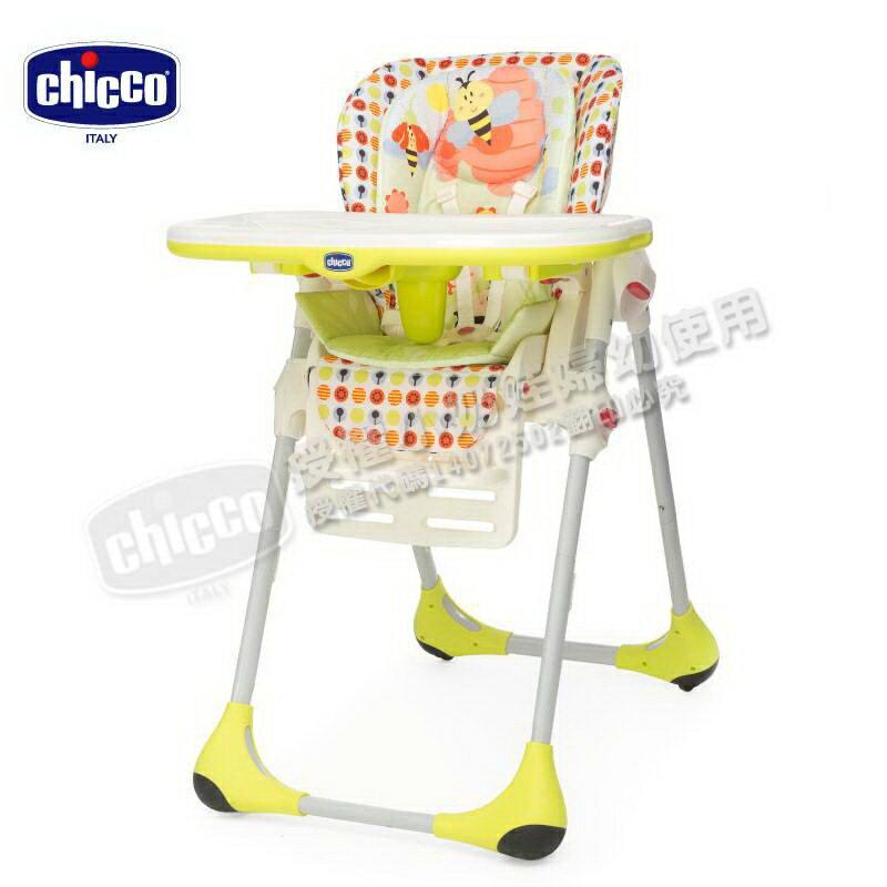 Chicco - Polly 兩段式高腳餐椅 蜜蜂花園(黃)