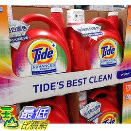 [促銷到4月28日] COSCO TIDE LAUNDRY LIQUID 汰漬超濃縮強效護色洗衣精 5.02公升/81蓋次 C531440