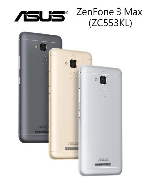 《贈原廠10050mAh行動電源》ASUS ZenFone3 Max(ZC553KL)2G/32G-銀
