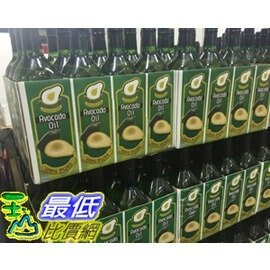 [COSCO代購 如果沒搶到鄭重道歉] Ahuacatlan 酪梨油 1公升 (2入) _W863681