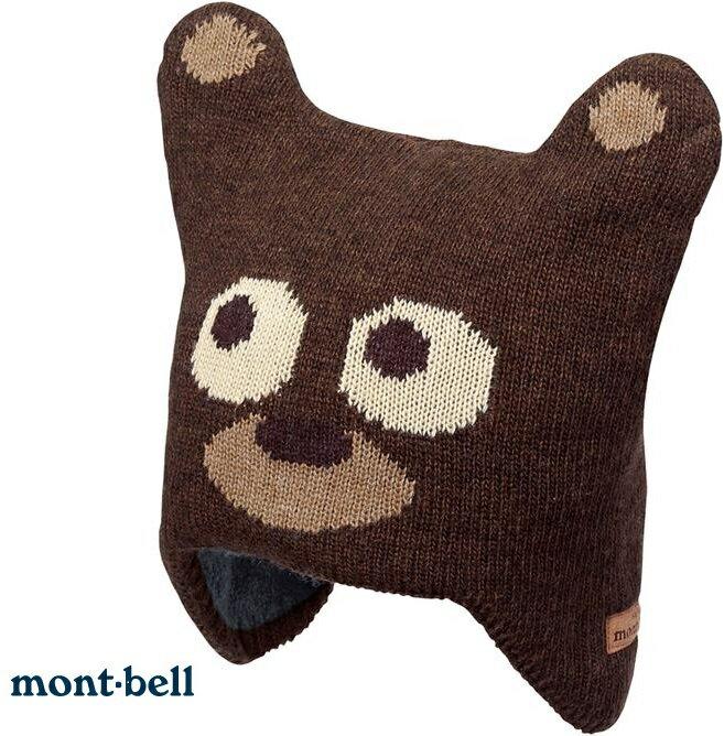 Mont-Bell 羊毛保暖帽/小熊毛帽/滑雪/旅遊 兒童款 1118329 BN 棕