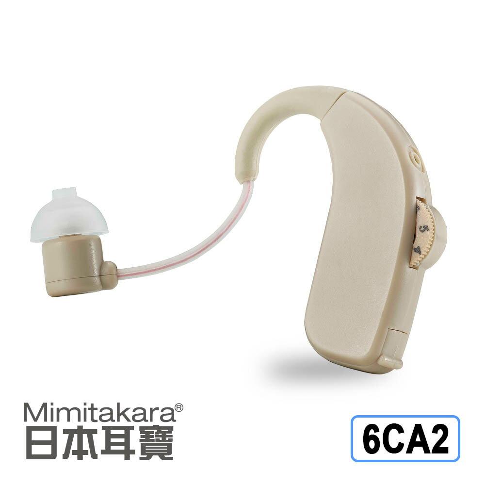 Mimitakara【6CA2】元健大和助聽器(未滅菌) 日本耳寶 電池式耳掛型數位助聽器