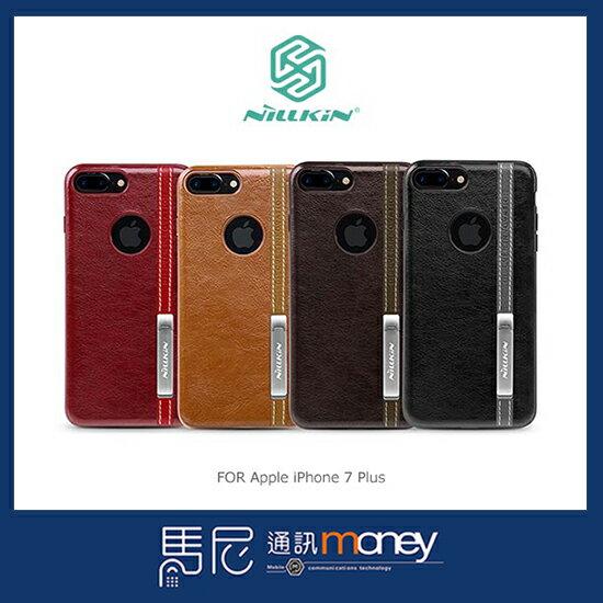 馬尼行動通訊:NILLKIN尊銘商務保護殼AppleiPhone7Plus5.5吋手機殼保護殼支架殼【馬尼行動通訊】