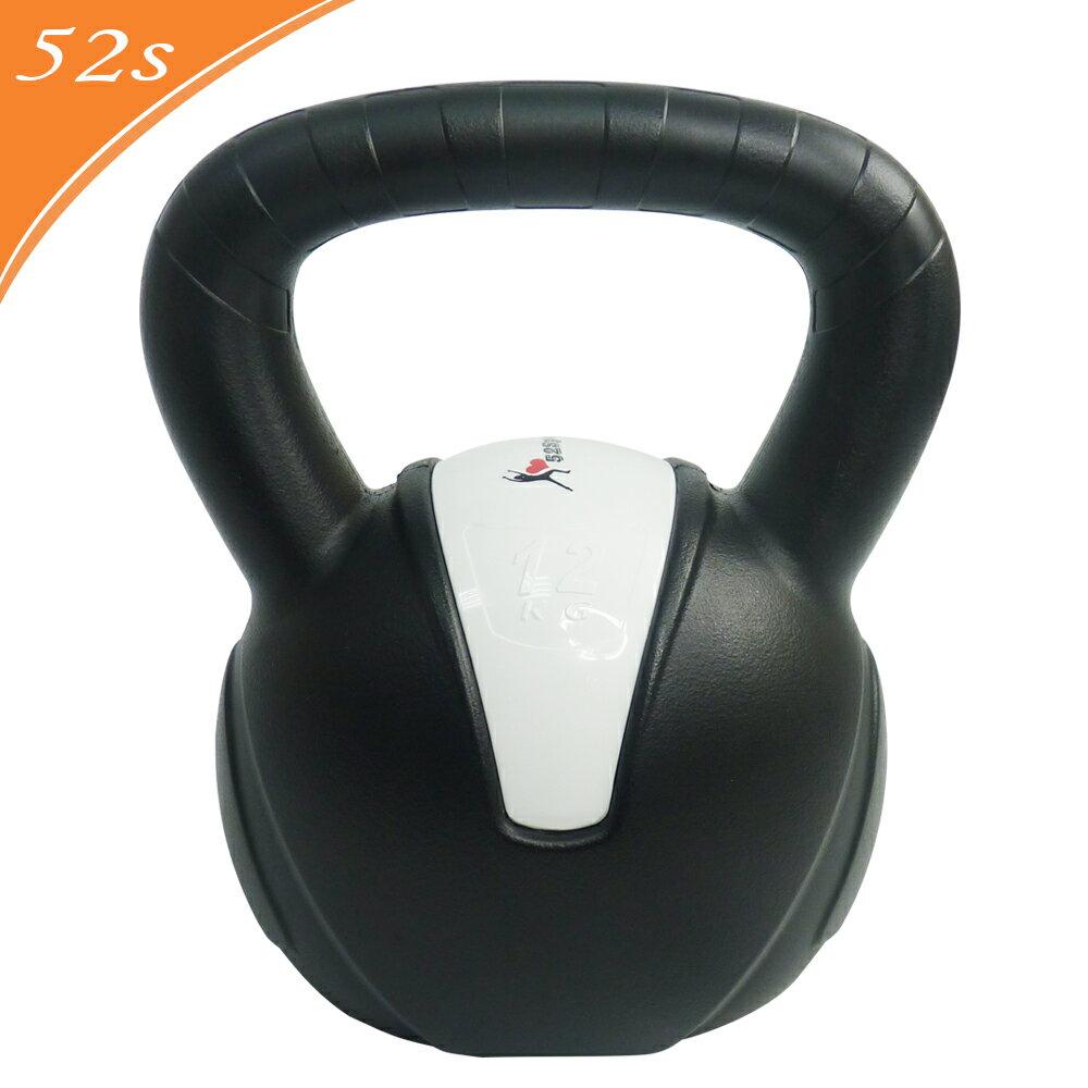 52s 繽紛安全壺鈴 12kgs (黑) HSC-20601-12 0