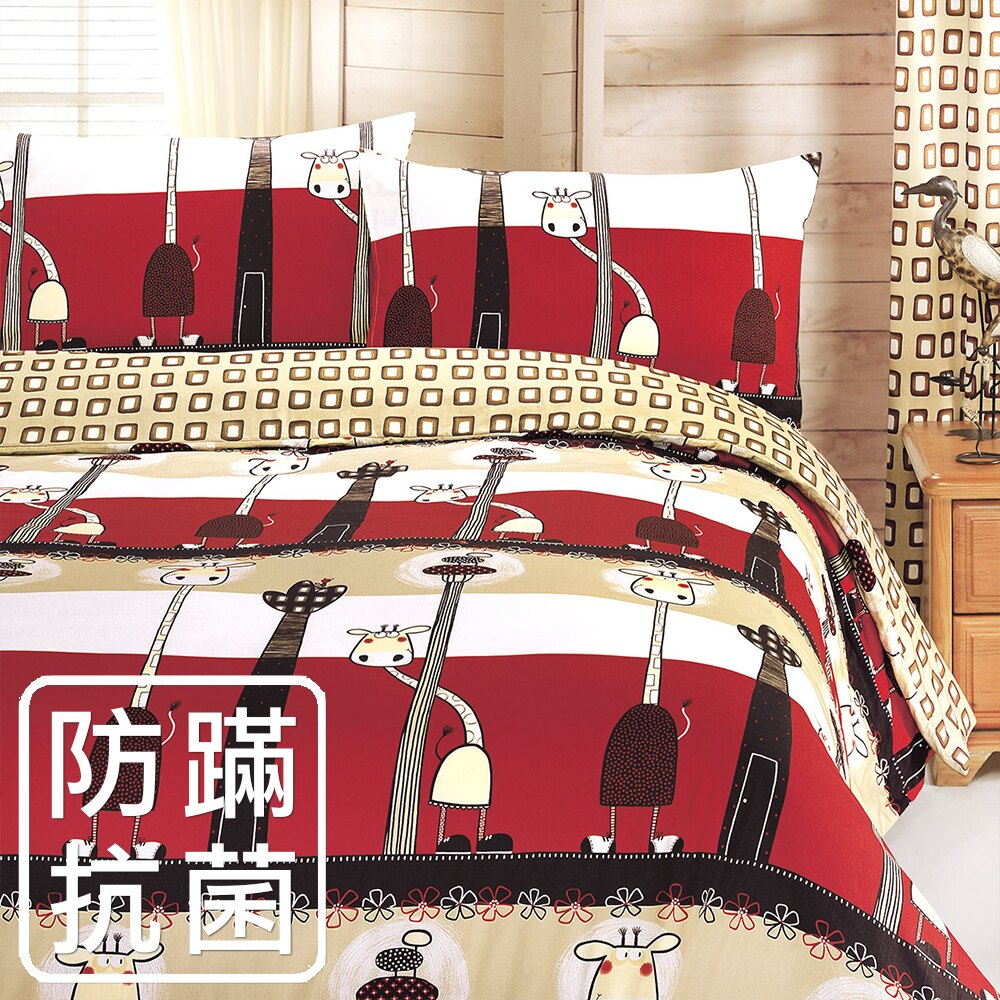 床包組  防蹣抗菌~單人~100^%精梳棉床包組  歡樂長頸鹿  美國棉 品牌~^~鴻宇^