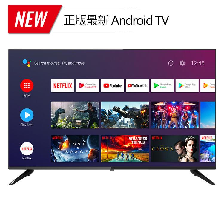 免運費 JVC 43吋 Google認證 FHD連網液晶 電視/顯示器 43L 無視訊盒