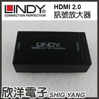 ※欣洋電子※LINDY林帝HDMI2.0訊號放大器(38210)