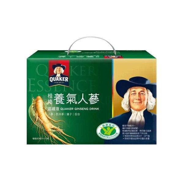 桂格 養氣人蔘滋補液 60mL*19入 禮盒裝040943