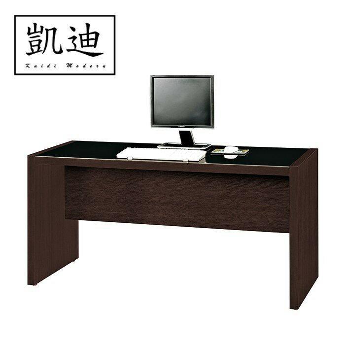 【凱迪家具】F13-263-2 雅博德5尺電腦書桌(含組裝費) / 大雙北市區滿五千元免運費