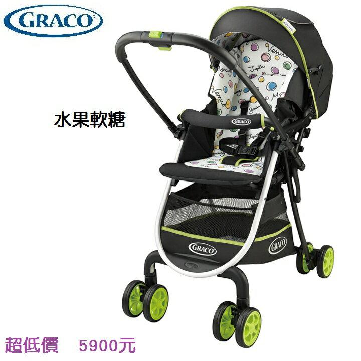 *美馨兒* GRACO CitiLite R UP 超輕量型雙向嬰幼兒手推車(水果軟糖) 5900元LINE訂貨另有優惠)