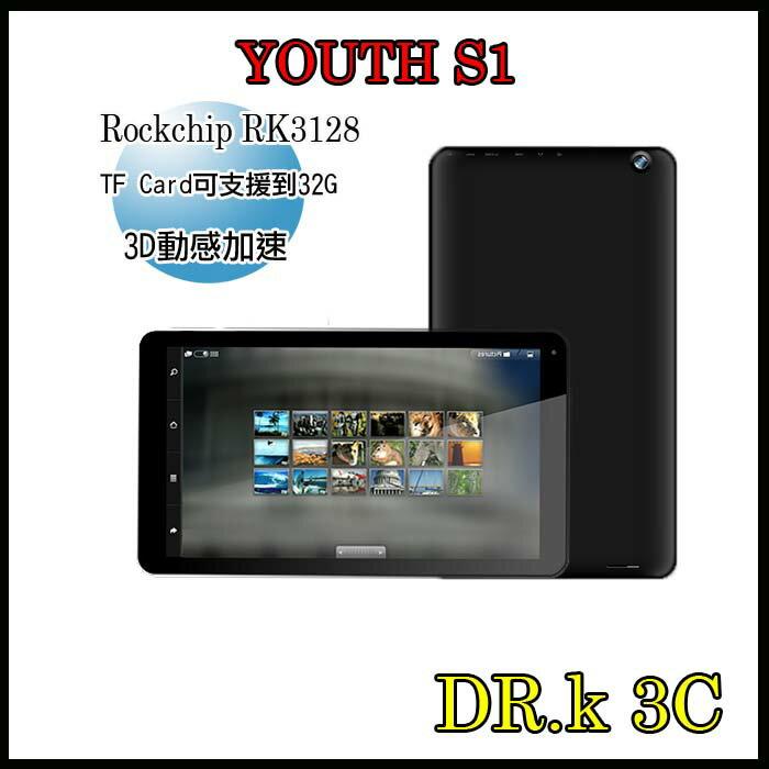【DR.K數位3C】幼獅 YOUTH YP-IGA10-S1 (黑) 10吋 平板電腦 大尺寸螢幕平板 加贈  USB 小米 LED