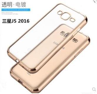 三星2016J5J510星奇電鍍軟硅胶超薄透明保護套