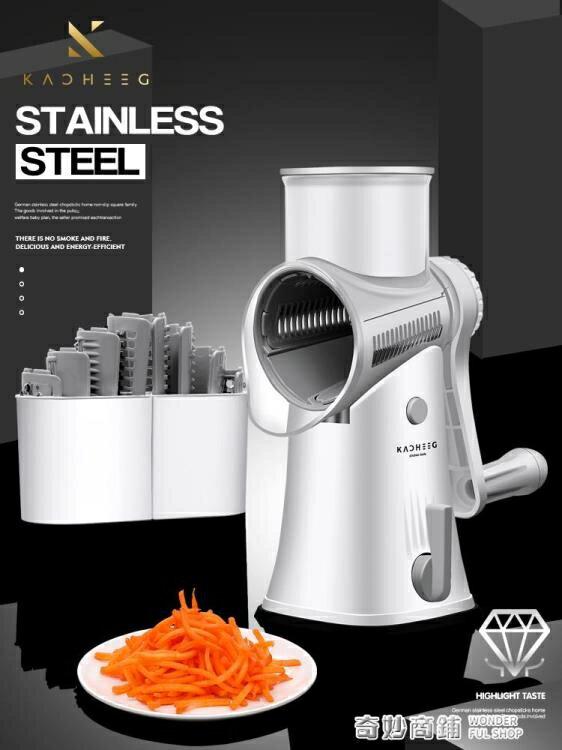 德國切菜機神器擦削刨土豆片蘿卜薯條切絲器廚房家用多功能插菜板