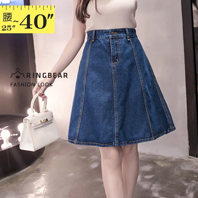 牛仔裙--韓版優雅百搭顯瘦修身牛仔中長高腰及膝八片牛仔裙(藍S-5L)-Q86眼圈熊中大尺碼 1